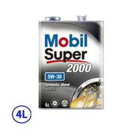 モービル(Mobil) Mobil Super/モービルスーパー 2000 エンジンオイル 5W-30 5W30 4L×1