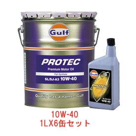 Gulf(ガルフ)エンジンオイル ガルフ プロテック 10W-40 (1L×6缶セット)