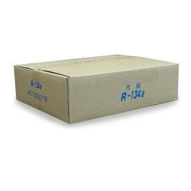 カーエアコン用エアコンガス R134a 200ml 30本入りセット