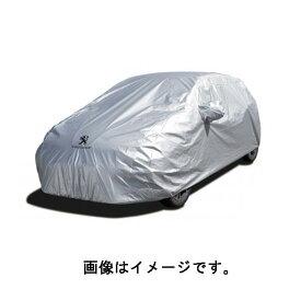 プジョー(PEUGEOT) 純正 屋外用ボディーカバー 3008 Allure GT Line BCP841