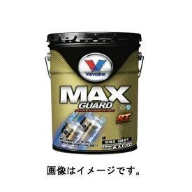 <送料無料>バルボリン(Valvoline) 100%化学合成エンジンオイル マックスガード/MAX GUARD SN 10W-50/10W50 RT 20L