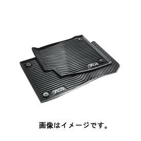 アウディ(Audi) 純正 ラバーマット リヤ用 8K0061511041 A4
