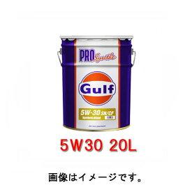 ガルフ(Gulf) プロシンセ/PRO SYNTHE 部分合成エンジンオイル 5W30/5W-30 SN/CF 20L