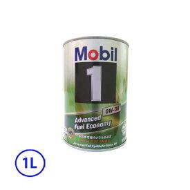 モービル(Mobil) Mobil1/モービル1 化学合成エンジンオイル 0W-30 0W30 1L×1