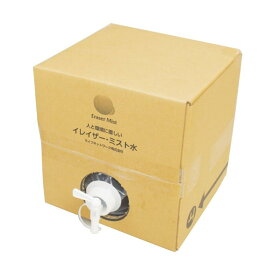 次亜塩素酸水【メーカー直送品】イレイザー・ミスト(Eraser Mist) イレイザーミスト水用 業務用QBテナー (200ppm) 10L