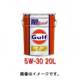 ガルフ(Gulf) プロガード/PROGUARD 鉱物油エンジンオイル 5W30/5W-30 SN/CF 20L
