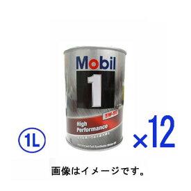 【1L×12缶セット】 モービル(Mobil) モービル1 FS X2 100%化学合成エンジンオイル 5W-50/5W50 SN 1箱