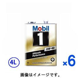 【4L×6缶セット】モービル(Mobil) モービル1/Mobil1 化学合成エンジンオイル 0W40/0W-40 SN 1箱