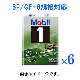 【1ケース 4L×6缶】モービル(Mobil) Mobil1/モービル1 化学合成エンジンオイル 0W-20/0W20 SP/GF-6規格 4L×6缶 1箱
