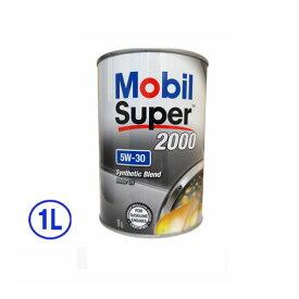 モービル(Mobil) Mobil Super/モービルスーパー 2000 エンジンオイル 5W-30 5W30 1L×1