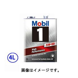 モービル(Mobil) Mobil1/モービル1 FS X2 化学合成エンジンオイル 5W-50 5W50 4L×1