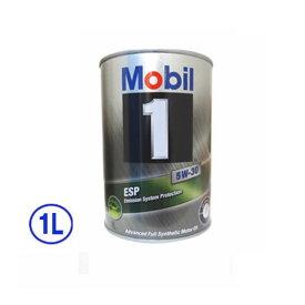 モービル(Mobil) Mobil1/モービル1 ESP 化学合成エンジンオイル 5W-30 5W30 1L×1