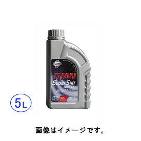 FUCHS(フックス) TITAN(タイタン) 100%化学合成油 エンジンオイル SUPERSYN LONGLIFE 5W-40/5W40 5L A601424991