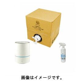 次亜塩素酸水【メーカー直送品】イレイザー・ミスト 業務用スタートパック