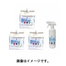 次亜塩素酸水【メーカー直送品】イレイザー・ミスト B-セット