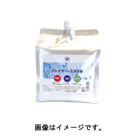 次亜塩素酸水【メーカー直送品】イレイザー・ミスト用 ミスト水(200ppm) パウチ使用 3L×1