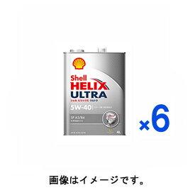 【1ケース 4L缶×6セット】シェル(Shell) HELIX Ultra/ ヒリックス ウルトラ 化学合成エンジンオイル 5W-40/5W40 4L×6 1箱