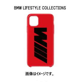 BMW 純正 M スマートフォンケース レッド iPhone 11Pro用 80212466321