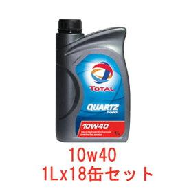 【1ケース 1L×18缶セット】プジョー純正エンジンオイル TOTAL QUARTZ 7000 10W-40 1L×18 LBET01S10P01Mar15