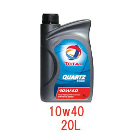 プジョー純正エンジンオイル TOTAL QUARTZ 7000 10W-40 20L