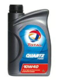 【送料無料】TOTAL(トタル) エンジンオイル クオーツ7000 シンセティック 15W-50 20L