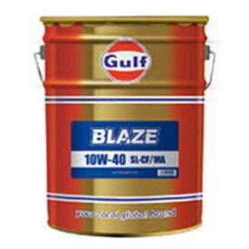 Gulf(ガルフ) 2輪車、4輪共用 エンジンオイル BLAZE 10W-40 20L