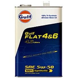 Gulf(ガルフ) エンジンオイル FALT4&6 5W-50 20L
