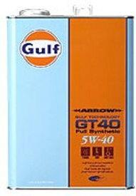 ガルフ(GULF) ガルフ アロー/GULF ARROW GT40 化学合成エンジンオイル 5W40/5W-40 20L