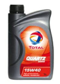 【お得な2缶セット】プジョー純正エンジンオイル TOTAL QUARTZ 5000 15W-40 1L×2