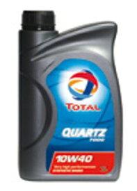 【送料無料】トタル(TOTAL) QUARTZ/クォーツ 7000 部分合成エンジンオイル 10W-40/10W40 20L