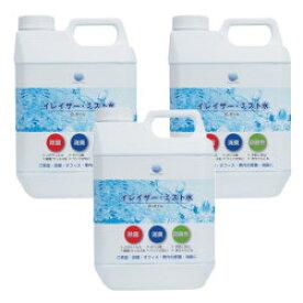 次亜塩素酸水【メーカー直送品】イレイザー・ミスト用 ミスト水 (2L×3本セット)