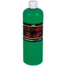 【ケース販売商品 1ケース 50本セット 】 古河薬品(KYK) バッテリー補充液 B-UP ST300 300ml×50本 00-301