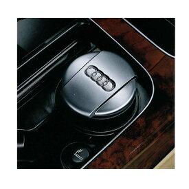 アウディ(Audi) 純正 アシュトレー(灰皿) A5 A6(4G) 420087017