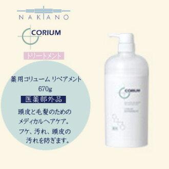 나카노 약용 코류무리페아먼트 670 g(의약 부외품)