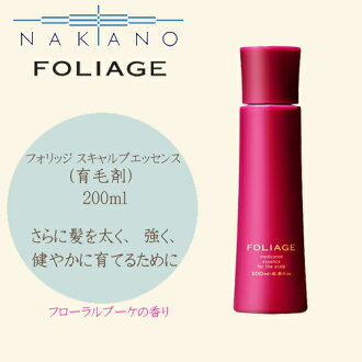 nakanoforijjisukyarupuessensu 200ml(育毛液)nakano非常便宜的o利益头皮按摩