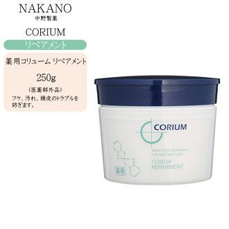 나카노 약용 코류무리페아먼트 250 g