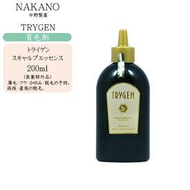 ナカノ nakano トライゲン スキャルプエッセンス 200ml(育毛剤)【育毛剤 男性用 育毛剤 女性用 スカルプ 美容室 専売品】