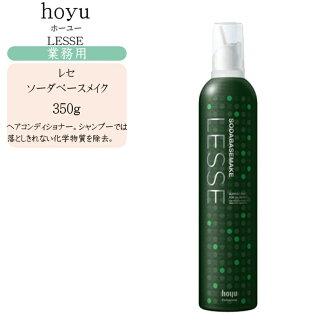 hoyuresesodabesumeiku 350g(护发素)
