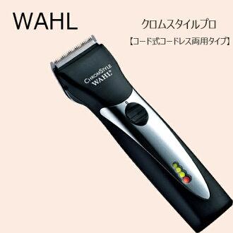 월 WAHL 크롬 스타일・프로(코드식・무선 양용 타입)