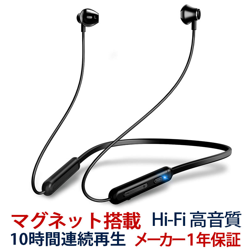 Bluetooth イヤホン スポーツ 高音質 マイク付き ワイヤレスイヤホン ブルートゥース イヤホン Bluetooth4.2 IPX5防水 10時間連続再生 CVC6.0ノイズキャンセリング 【メーカー1年保証】 iPhone Android対応
