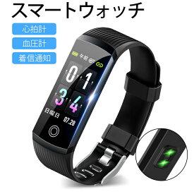 スマートウォッチ レディース メンズ 腕時計 時計 HDカラースクリーン iPhone android 対応 心拍計 血圧計 歩数計 活動量計 スマートブレスレット 長い待機時間 着信通知 電話通知 多機能腕時計 睡眠検測 目覚まし時計