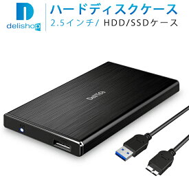 ハードディスクケース 2.5インチ USB3.0 HDD/SSDケース sata接続 9.5mm/7mm厚両対応 ドライブケース UASP対応 簡単脱着 高放熱性アルミ 持ち運び便利