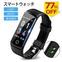 【SUPER SALE限定!77%OFF】スマートウォッチ レディース メンズ 腕時計 時計 HDカラ...