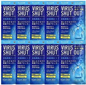 【10枚セット】ウイルスブロッカー 空間除菌カード 首掛けタイプ エアマスク ウイルス除去カード ネックストラップ付属 ウイルスシャットアウト 二酸化塩素配合 携帯型グッズ オフィス 旅行 出張 日本製 返品交換不可