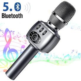 カラオケマイク bluetooth 高音質 2000mAh ポータブル スピーカー内蔵 ブルートゥース ワイヤレスマイク USB充電式 bluetooth5.0 ノイズキャンセル 自動ペアリング 3種類音声再生 宴会 新年会 忘年会 パーティー