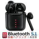 【2/22〜2/25!ポイント10倍】【第2世代 最新Bluetooth5.1技術】ワイヤレスイヤホン ブルートゥース イヤホン bluetoo…