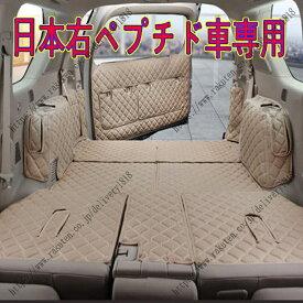 toyota トヨタ ランドクルーザープラド150系 LAND CRUISER PRADO (H29/9-現在) トランクマット フロアマット ステップマット カーマット 【送料無料】