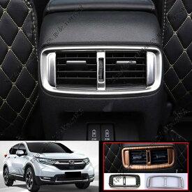 Honda ホンダ 新型CR-V CRV RT系 RW系 パーツ アクセサリー RT5 RT6 RW1 RW2 エアロ ドレスアップ 内装 ステンレス カバー ライン バック トランク 1P 送料無料