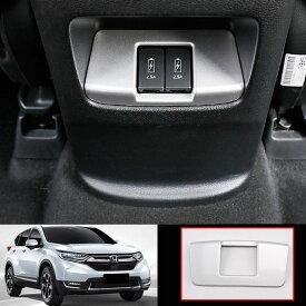 Honda ホンダ 新型CR-V CRV RT系 RW系 パーツ アクセサリー RT5 RT6 RW1 RW2 傷予防 インテリアパネル USB充電パネル 内装 1P 送料無料
