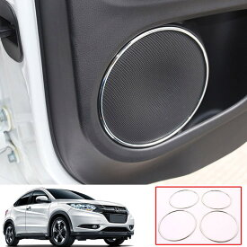Honda ホンダ ヴェゼル ハイブリット VEZEL RU1 RU2 RU3 RU4 傷予防 ドア スピーカーリング インテリアパネル サイドドア インテリアパネル カスタム 内装 4P 送料無料